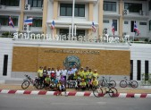 In front of Pattani Office District
