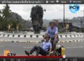 PhuketVideoSnapShot