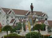 Chaiyaphum_City_Hall
