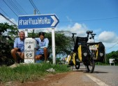 4km to Uttaradit